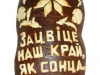 Білорусь