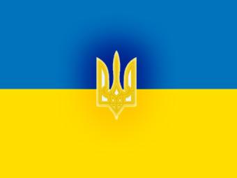 туркменистан герб