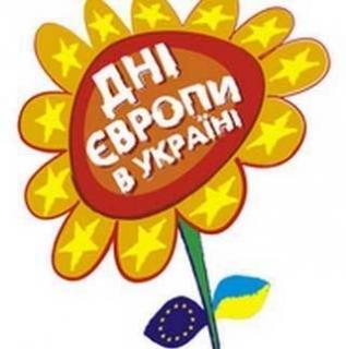 http://ridna.ua/wp-content/uploads/2011/05/1302585003_1241595053_dni-evropi.jpg