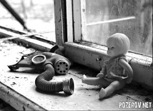 Сьогодні 26 та річниця чорнобильської