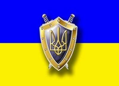 http://ridna.ua/wp-content/uploads/2012/11/prokuratura.jpg