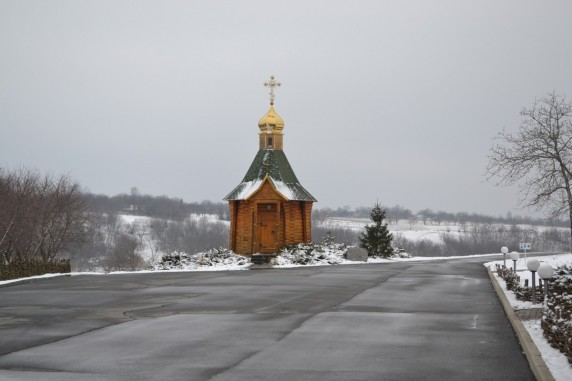 Каплиця Покрови Пресвятої Богородиці Святого Тарасія