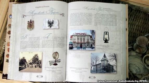 Книжка «Leopolis Consulari»