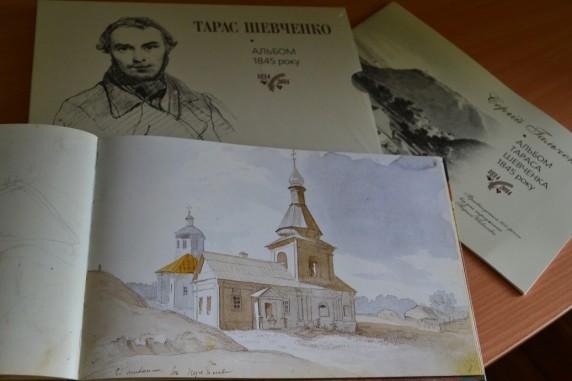 Церква Святого Михаїла в Переяславі (акварель, олівець, 10-20 серпня 1845 р.)