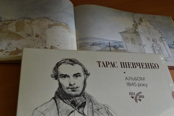 Богданова церква у Суботові (акварель, середина вересня 1845 р.)