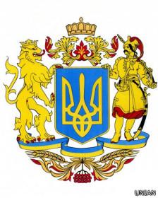 У 2009 році уряд затвердив ескіз Великого державного герба, однак парламент не схвалив його