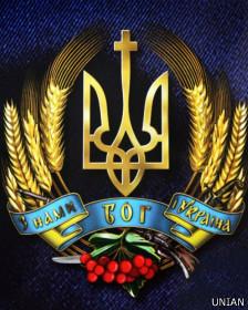 Ескіз Великого державного герба, який 2009 року внесли до парламенту деякі депутати