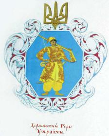 Герб Української Держави гетьмана Павла Скоропадського 1918 року. Малюнок Георгія Нарбута