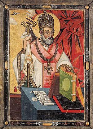Святий Миколай. Ікона з друг. пол. 17 ст. з Волині risu.org.ua