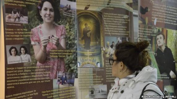 Виставка «Україна багатонаціональна», Київ, 16 січня 2015 року (фото: Ірина Виртосу)