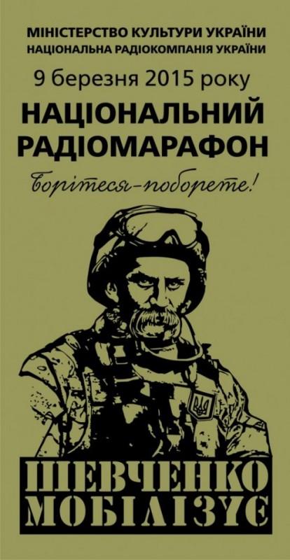 shevchenko-ato