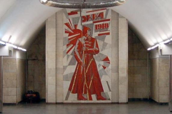 """Станція """"Палац Україна"""".  espreso.tv"""