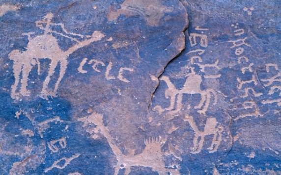 Наскальне мистецтво, Саудівська Аравія telegraph.co.uk