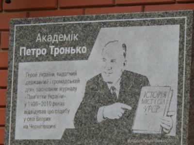 museum-ukraine.org.ua