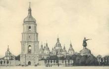 uamodna.com