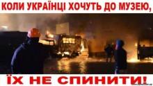 160218171514_namu_revolution_640x360_www.namu.kiev.ua