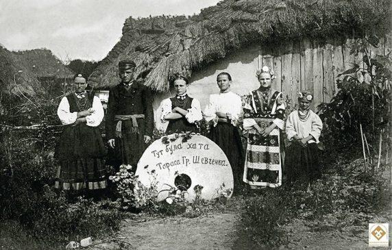 Г.П.Шевченко. Тут була хата Т. Г. Шевченка. Черкащина, Звенигородський р-н, с. Керелівка. 1908 р.