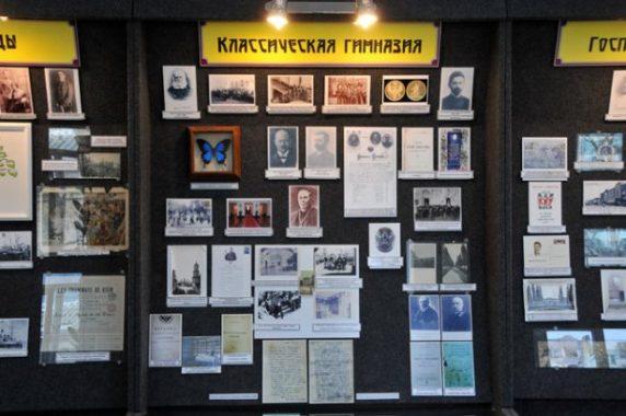 gazeta.dt.ua