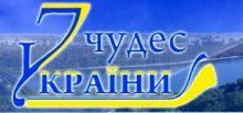 7chudes_in_ua