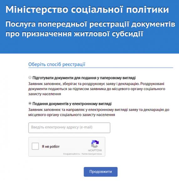 zik.ua
