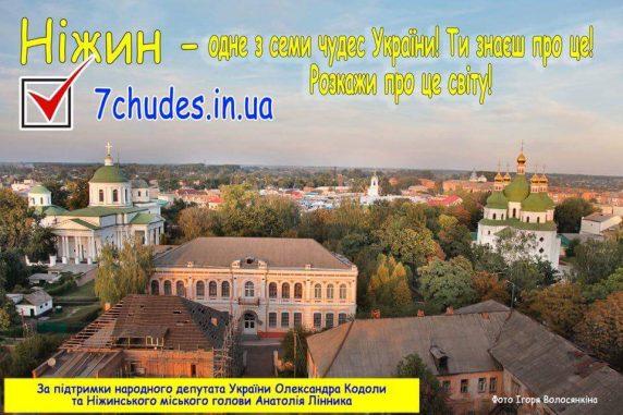 facebook.com/Oleksandr Kodola