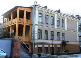 Історико-меморіальний музей М. Грушевського на Паньківській, 9. Фото ua.igotoworld.com