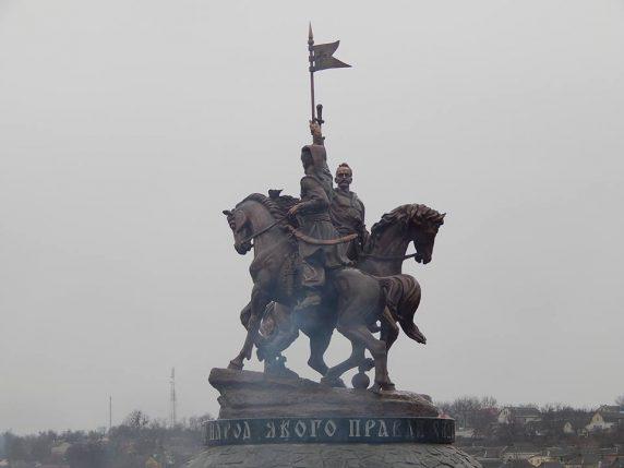 початок Коліївщини