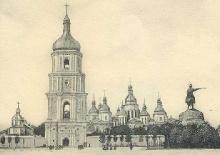 Реферат на тему козацьке барокко 983